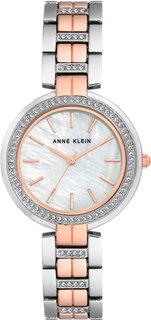 Женские часы в коллекции Crystal Женские часы Anne Klein 2969MPRT