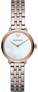 Женские часы Emporio Armani AR11157