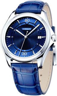 Мужские часы в коллекции Freedom Мужские часы SOKOLOV 135.30.00.000.07.02.3