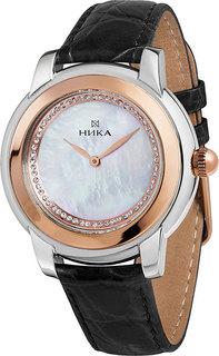 Женские часы в коллекции Ego Женские часы Ника 1370.0.19.37D Nika