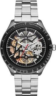 Мужские часы Michael Kors MK9037