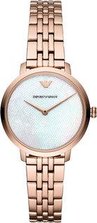 Женские часы Emporio Armani AR11158