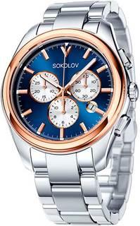 Мужские часы в коллекции Unity Мужские часы SOKOLOV 139.01.71.000.04.01.3
