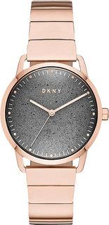 Женские часы DKNY NY2757