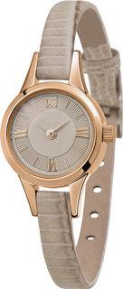 Женские часы Ника 0303.0.1.83B Nika