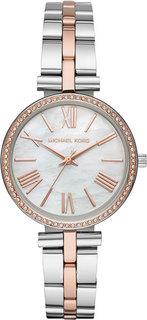 Женские часы в коллекции Maci Женские часы Michael Kors MK3969