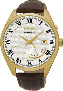 Мужские часы Seiko SRN074P1-ucenka