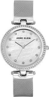 Женские часы в коллекции Crystal Женские часы Anne Klein 2973MPSV