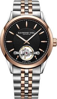 Швейцарские мужские часы в коллекции Freelancer Мужские часы Raymond Weil 2780-SP5-20001