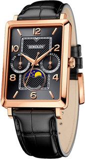 Золотые мужские часы в коллекции Credo Мужские часы SOKOLOV 233.01.00.000.06.01.3