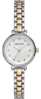 Женские часы в коллекции Ring Женские часы Anne Klein 2663SVTT