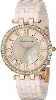 Женские часы Anne Klein 2130RGLP