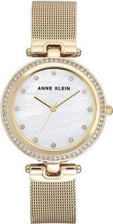 Женские часы в коллекции Crystal Женские часы Anne Klein 2972MPGB