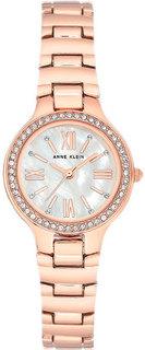 Женские часы Anne Klein 3194MPRG