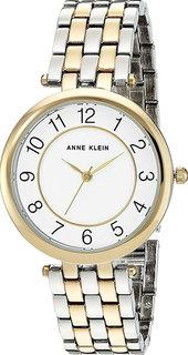 Женские часы Anne Klein 2701WTTT