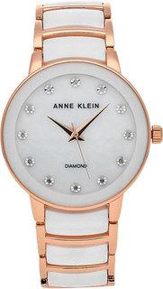 Женские часы Anne Klein 2672WTRG