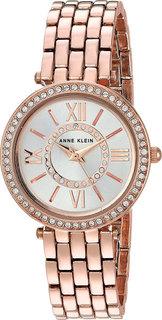 Женские часы в коллекции Crystal Женские часы Anne Klein 2966SVRG