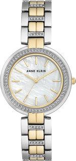 Женские часы Anne Klein 2969MPTT