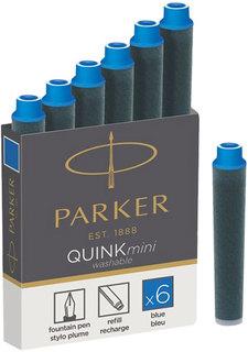 Ручки Parker S1950409