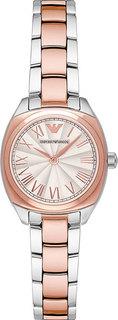 Женские часы Emporio Armani AR1952