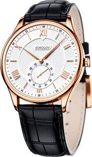 Золотые мужские часы в коллекции Triumph Мужские часы SOKOLOV 237.01.00.000.01.01.3