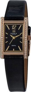 Золотые женские часы в коллекции Lady Женские часы Ника 0401.2.1.55H Nika