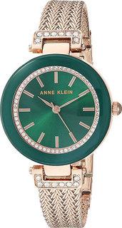 Женские часы Anne Klein 1906GNRG