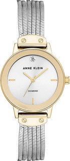 Женские часы в коллекции Diamond Женские часы Anne Klein 3221SVTT