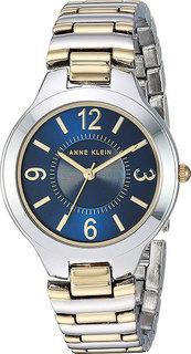 Женские часы в коллекции Daily Женские часы Anne Klein 1451NVTT