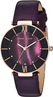 Женские часы Anne Klein 3272RGPL