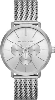 Мужские часы Michael Kors MK8677