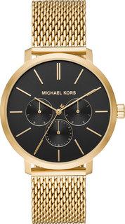 Мужские часы Michael Kors MK8690