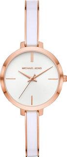 Женские часы в коллекции Jaryn Женские часы Michael Kors MK4342