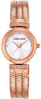 Женские часы Anne Klein 2758MPRG