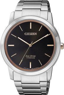Мужские часы Citizen AW2024-81E