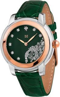 Женские часы Ника 1370.0.19.86D Nika