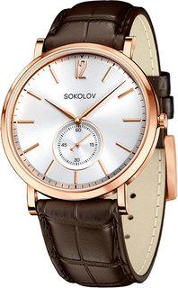 Золотые мужские часы в коллекции Forward Мужские часы SOKOLOV 209.01.00.000.03.02.3