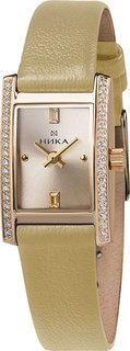 Женские часы Ника 0450.2.1.46A Nika