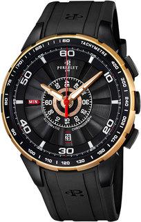 Швейцарские мужские часы в коллекции Turbine Мужские часы Perrelet A3036/1