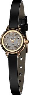 Золотые женские часы в коллекции Фиалка Женские часы Ника 0311.2.1.17 Nika