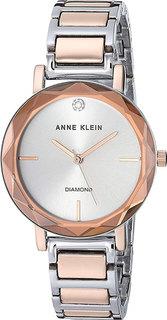 Женские часы в коллекции Diamond Женские часы Anne Klein 3279SVRT
