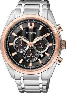 Японские мужские часы в коллекции Super Titanium Мужские часы Citizen CA4014-57E