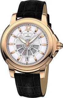 Золотые мужские часы в коллекции Celebrity Мужские часы Ника 1058.0.1.14A Nika