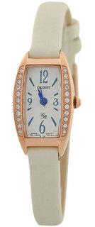 Японские женские часы в коллекции Lady Rose Женские часы Orient UBTS009W