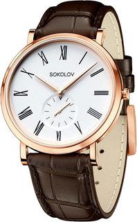 Золотые мужские часы в коллекции Forward Мужские часы SOKOLOV 209.01.00.000.01.02.3