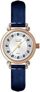 Золотые женские часы в коллекции Viva Женские часы Ника 0311.2.1.16 Nika
