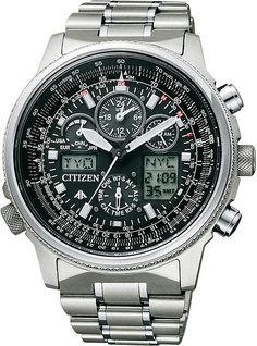 Японские мужские часы в коллекции Radio-Controlled Мужские часы Citizen JY8020-52E
