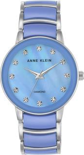 Женские часы в коллекции Diamond Ceramics Женские часы Anne Klein 2673LBSV