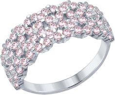 Серебряные кольца Кольца SOKOLOV 94012286_s