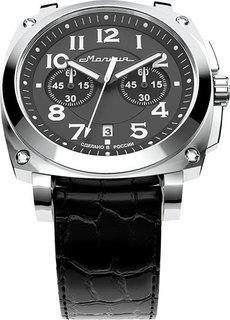 Мужские часы в коллекции Evolution 2.0 Мужские часы Молния 0020111-m-ucenka